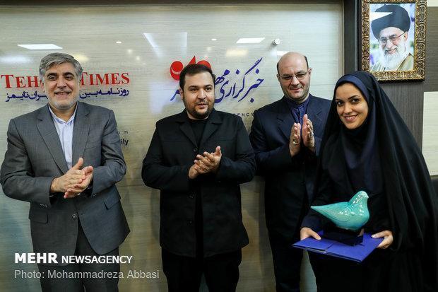اختتامیه چهاردهمین نشست استانی خبرگزاری مهر برگزار گردید