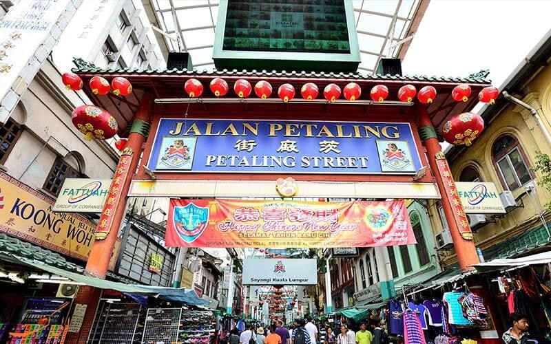 بهترین بازارهای مالزی