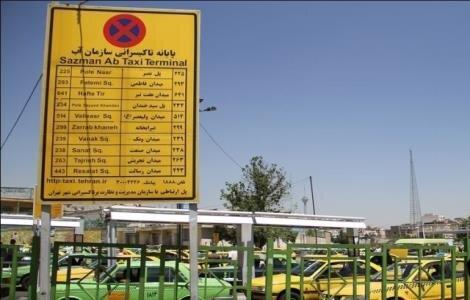 نرخ جدید کرایه تاکسی از اردیبهشت اعمال می گردد