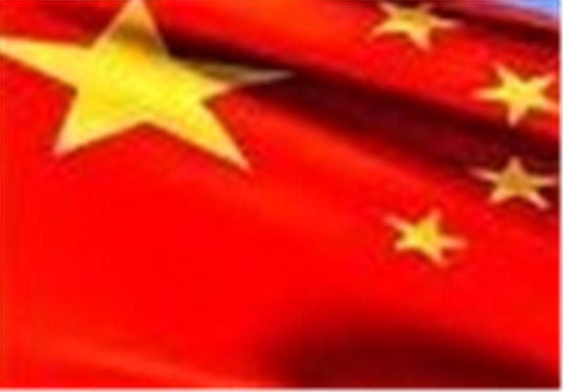 چین از تحریم های غرب علیه روسیه انتقاد کرد