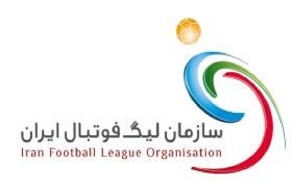 زمان بازی های هفته دوازدهم در تهران متعاقبا اعلام می گردد
