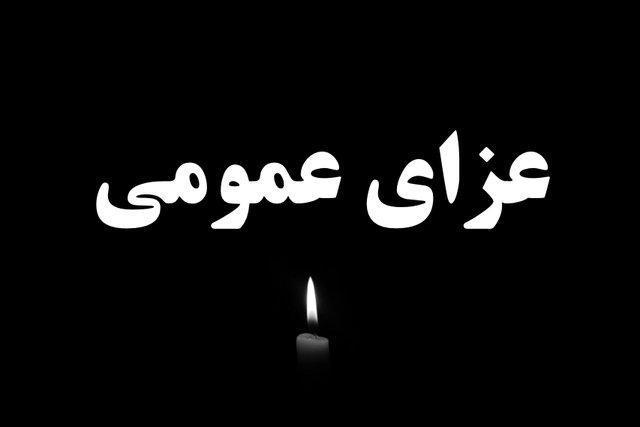 مراکز درمانی کوشش خود را برای مداوای مصدومان به کار گیرند، اعلام عزای عمومی در کردستان