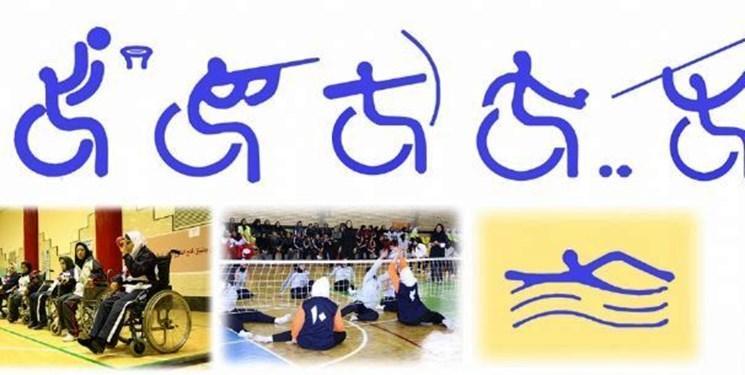 ارائه بیش از 10 میلیارد تخفیف ورزشی به معلولان در تهران