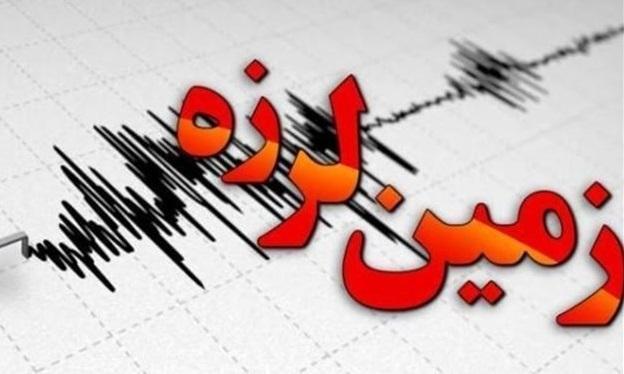 زلزله 4 ریشتری جمهوری آذربایجان در بیله سوار اردبیل احساس شد
