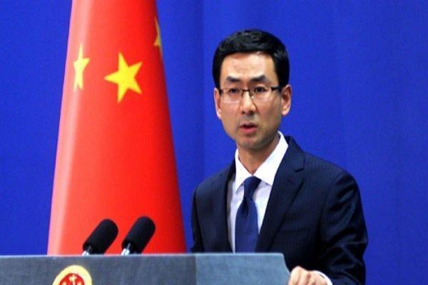 پکن: آمریکا به حقوق و منافع قانونی ایران احترام بگذارد