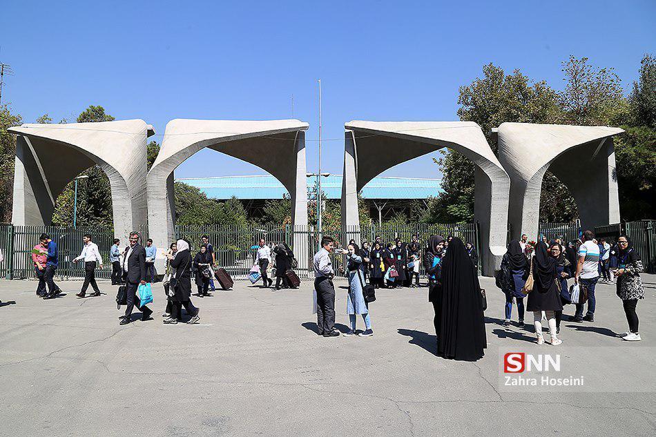 سرانه اسکان خوابگاه در دانشگاه تهران محدود است ، کمبود بودجه مانع حل این مسائل