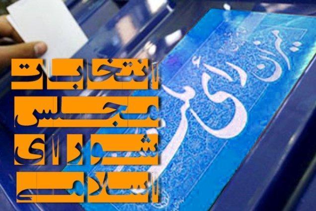 172 شعبه اخذ رای در شهرستان دشتستان ایجاد می گردد