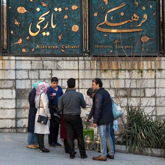 تغییر ساعت کاری موزه های تهران ، فعالیت موزه ها به سمت شب می رود