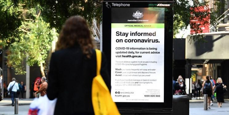 کرونا، افزایش تصاعدی مبتلایان در استرالیا؛ نیوزیلند برای قرنطینه عمومی آماده می گردد