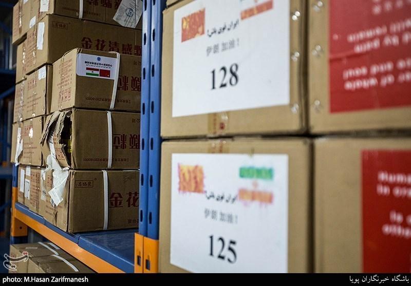 ارسال هفتمین محموله یاری های اهدایی چین به تهران