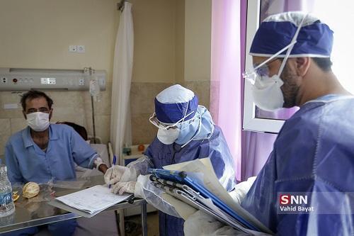 319 نفر در استان ایلام به کرونا مبتلا هستند