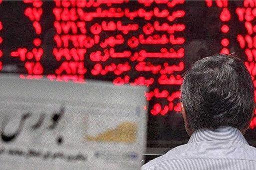 بازگشت بورس تهران بر مدار صعودی ، افزایش 13 هزار و 925 واحدی شاخص کل