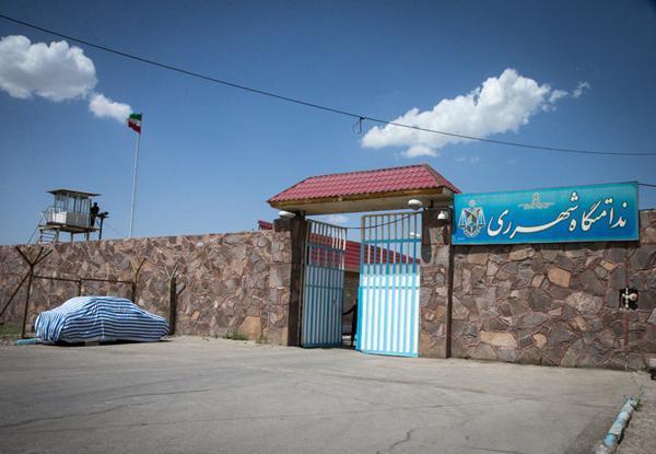 تکذیب ادعاهای یک رسانه در خصوص شرایط زندان شهرری