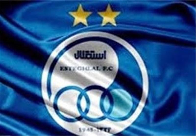 توضیحات باشگاه استقلال درباره جدایی معاون ورزشی