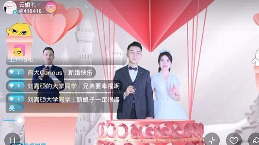 برپایی مراسم عروسی آنلاین با صد هزار مهمان در دوران قرنطینه