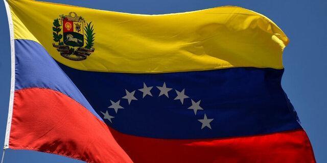 مدیران یک شبکه تلویزیونی آمریکایی در ونزوئلا بازداشت و زندانی شدند
