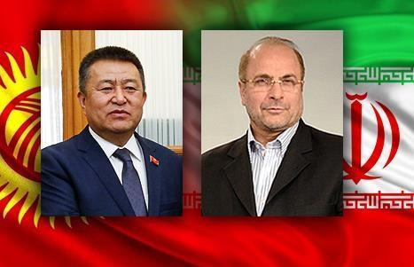 پیغام تبریک رئیس مجلس قرقیزستان به محمدباقر قالیباف