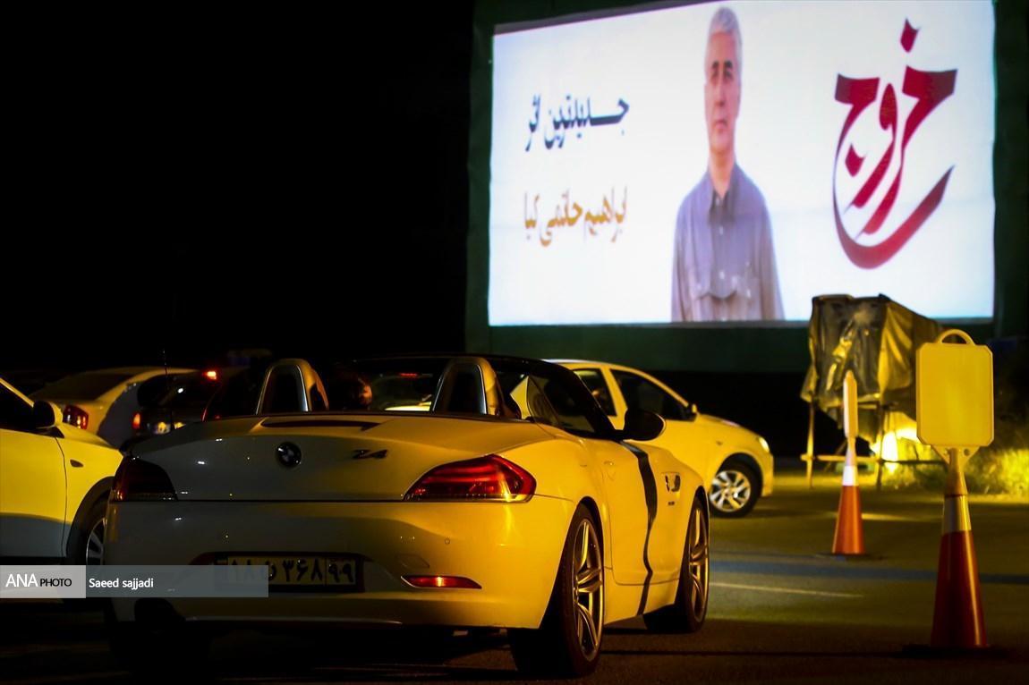 میزبانی مشهد از فیلم خروج در طرح سینماماشین