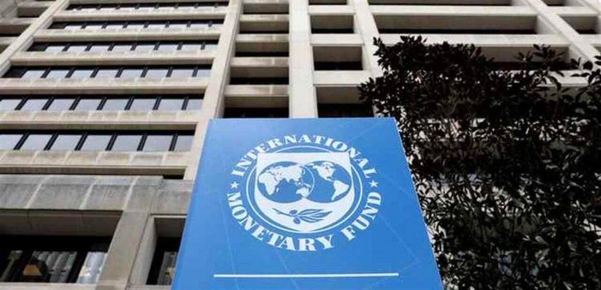 پیش بینی ناامیدکننده صندوق بین المللی پول از رشد اقتصادی جهانی در2020