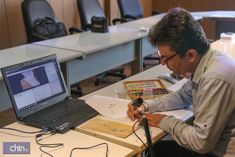 آموزش آن لاین صنایع دستی در استان فارس