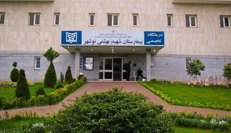 خبرنگاران ابراز نگرانی رئیس بیمارستان نوشهر از تداوم پذیرش بیماران کرونایی