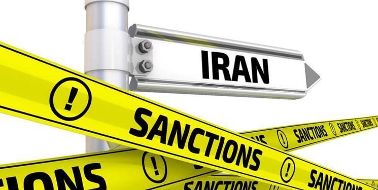 4 شخص دیگر به نقض تحریم های آمریکا علیه ایران متهم شدند