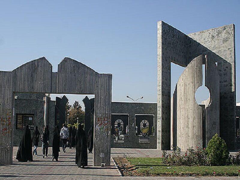 خبرنگاران دانشگاه فردوسی مشهد در نظام بین المللی تایمز حائز رتبه شد