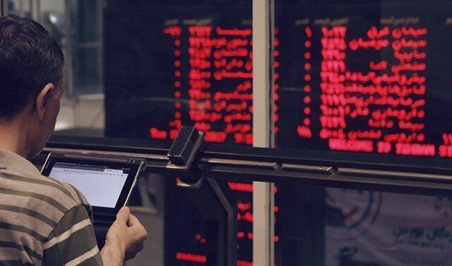 شاخص بورس به مرز 1 میلیون و 300 هزار رسید، افت ارزش سهام عدالت، توصیه وزیر اقتصاد به سهامداران