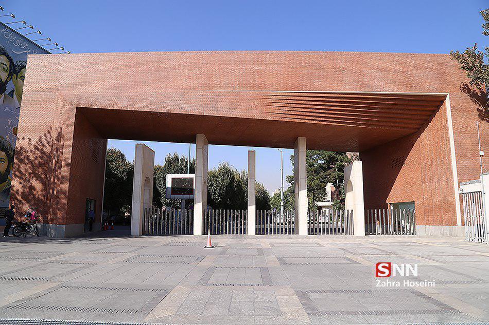 پذیرش بدون آزمون دانشگاه شریف در مقطع ارشد از امروز، 20 آبان ماه شروع شد