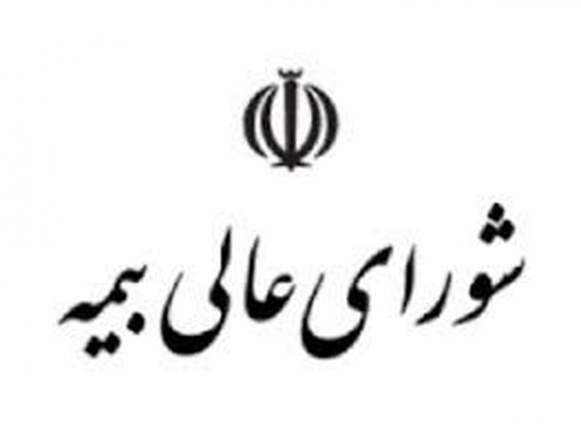 با راه اندازی اتکایی پارس، زنجیره فعالیت های پارسیان تکمیل شد