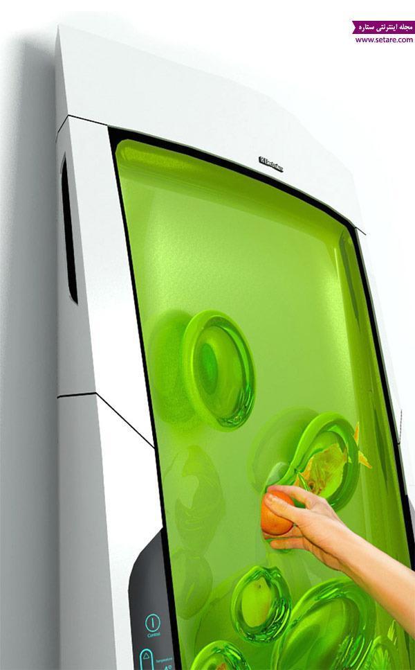 یخچال نانو رباتیک، ایده جدید برای زندگی آپارتمانی