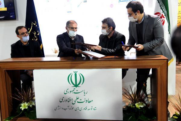 شرکت ملی حفاری تفاهم نامه همکاری سه جانبه امضا کرد