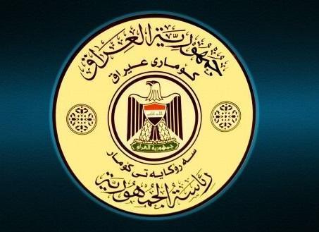تایید 340 حکم اعدام در نهاد ریاست جمهوری عراق