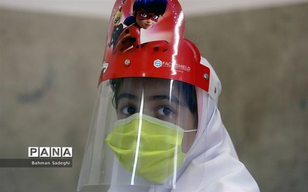 توصیه های کرونایی؛ برای بچه هایی که مهارت استفاده از ماسک را ندارند، از شیلد بهره ببرید