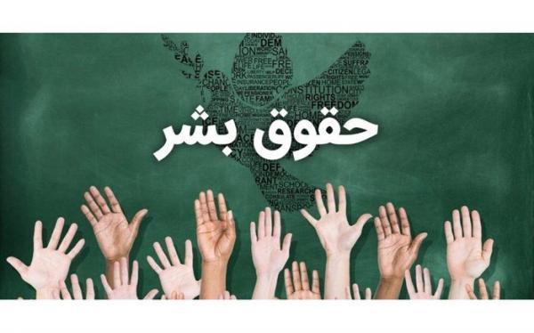 مخالفت بیشتر کشورهای شورای حقوق بشر با رویکرد غربی ها درباره ایران