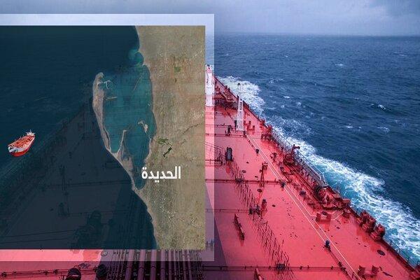 هشدار انصارالله یمن درباره کشتی صافر