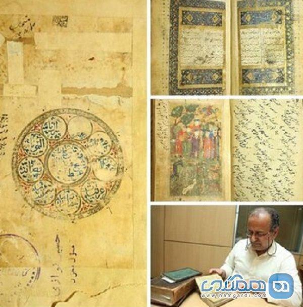 یکی از قدیمی ترین نسخه های خطی آثار عطار در کتابخانه ملی است