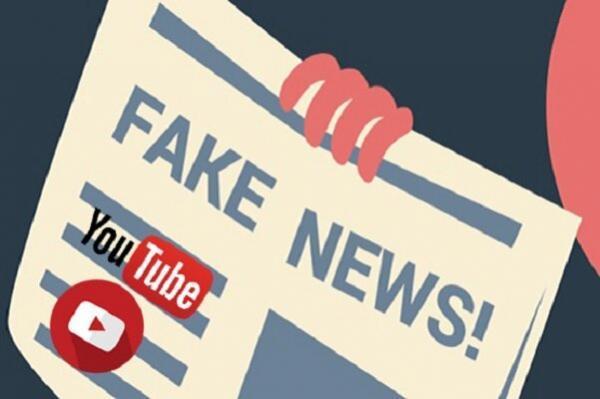 برزیل برای مقابله با انتشار اخبار جعلی قانون وضع می نماید