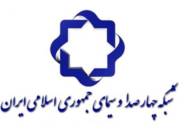 خبرنگاران شبکه چهار سیما از انتشار صحبت ناصحیح درباره ملا محمدفضولی عذر خواست