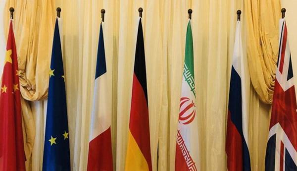 نشست کمیسیون مشترک برجام فردا در وین برگزار می گردد