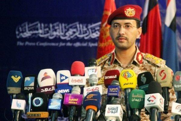 برای انجام عملیات شهید الصماد علیه اهداف متجاوزان آماده می شویم