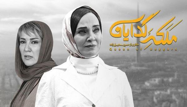 ملکه گدایان، فصل دوم قسمت دهم؛ فیلم هندی و راز آرش درخشان